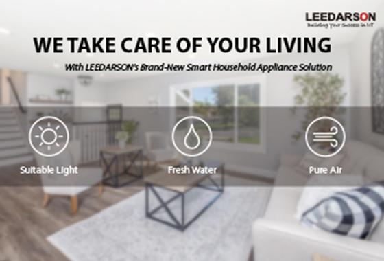 Leedarson is Entering Smart Household Appliance Market